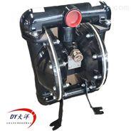 高扬程矿用气动隔膜泵
