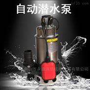 商场地下室污水潜水泵RSF-2.4SA不锈钢