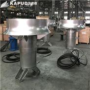 混凝反應池水平攪拌器QJB22/12-620/3-480S