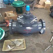 Y43H蒸汽减压阀