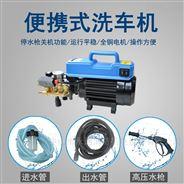 小型高压泵全自动家用洗车高压清洗机