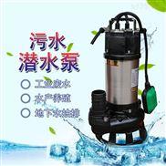 工业排污泵CSF-2.75SA生活污水处理切割潜水泵