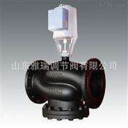 西门子混装电动调节阀加工定制智能温控阀