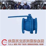 进口电动V型调节球阀价格/批发/厂家