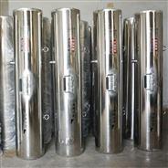 厂顿罢-80瓦斯稀释器使用说明