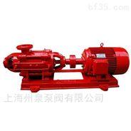 州泉 XBD2.7/5-50W臥式多級消防泵