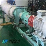 自贡自泵真空制盐三效蒸发强制循环轴流泵