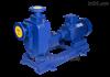 ZX自吸式清水离心泵