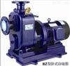 BZ直聯式自吸清水泵
