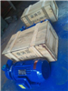 W单级直连旋涡泵