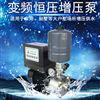 熱水循環變頻增壓泵臥式管道加壓泵
